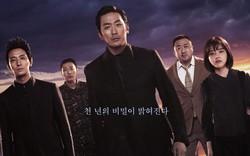 Xem miễn phí những bộ phim nổi tiếng tại Lễ hội phim Việt Nam- Hàn Quốc