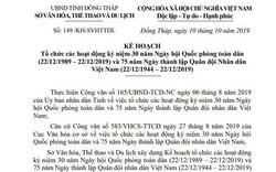 Đồng Tháp: Đa dạng hoạt động VHTT kỷ niệm 30 năm Ngày hội Quốc phòng toàn dân và 75 năm Ngày thành lập Quân đội Nhân dân Việt Nam