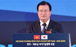 Việt Nam hoan nghênh và đánh giá cao Chính sách hướng Nam mới của  Chính phủ Hàn Quốc