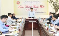 Bộ trưởng Nguyễn Ngọc Thiện yêu cầu Trường Đại học Thể dục, Thể thao Bắc Ninh cần tập trung vào chiều sâu và phát huy những thế mạnh đã có