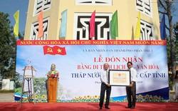 Bình Thuận: Đón Bằng công nhận di tích lịch sử - văn hóa cấp tỉnh Tháp nước Phan Thiết