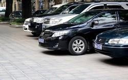 Từ ngày 25/2 tới đây quy định Bộ trưởng được đi xe công giá đến 1,1 tỉ đồng chính thức có hiệu lực