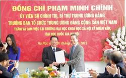 GS.TS Phùng Hữu Phú được bổ nhiệm Chủ tịch Hội đồng Tư vấn chính sách trường ĐHKHXHNV