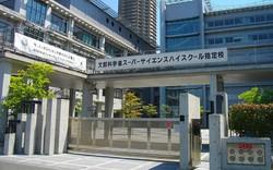 Chính phủ Nhật Bản thông báo tuyển chọn học sinh THPT du học Nhật Bản