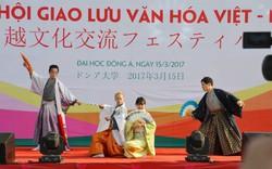 Sắp diễn ra Lễ hội giao lưu văn hóa Việt – Nhật và Ngày hội việc làm Nhật Bản 2019 tại Đại học Đông Á