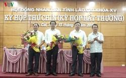 Lào Cai bầu Thạc sĩ 7x làm Phó Chủ tịch tỉnh