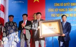 Phủ thờ và Lăng mộ Diên Khánh Vương đón nhận bằng xếp hạng Di tích quốc gia