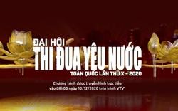 """Gặp gỡ những """"anh hùng"""" Việt Nam có thành tích nổi bật trong các phong trào thi đua giai đoạn 2015-2020"""