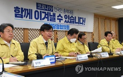 [NÓNG] Hàn Quốc sẽ cách ly tối đa với tâm dịch Daegu và tỉnh lân cận Bắc Gyeongsang