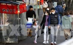 Thủ tướng chia sẻ những tổn thất do dịch Covid - 19 gây ra tại Nhật Bản