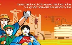 Tổ chức Cuộc thi sáng tác tranh cổ động trực tuyến tuyên truyền kỷ niệm 75 năm Ngày Cách mạng tháng Tám thành công...