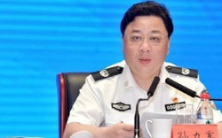 Trung Quốc bắt giữ điều tra Thứ trưởng Công an vì vi phạm nghiêm trọng