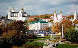 Học bổng đào tạo tại Belarus diện Hiệp định Chính phủ năm 2020