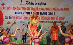 Quy hoạch tổng thể phát triển hệ thống thiết chế văn hóa, thể thao cơ sở giai đoạn 2013 - 2020, định hướng đến năm 2030 trên địa bàn tỉnh Vĩnh Long