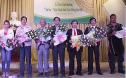 Tổ chức xét tặng Giải thưởng văn học, nghệ thuật tỉnh Lâm Đồng lần thứ II