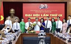 Ông Nguyễn Thái Bình tái đắc cử Bí thư Đảng ủy Văn phòng Bộ VHTTDL