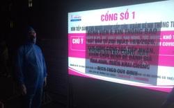 Bộ Y tế chính thức công bố về bệnh nhân COVID-19 người Phú Thọ từng đến điều trị tại Bệnh viện E