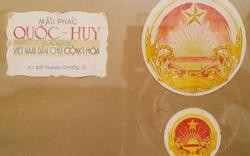 Gần 200 tư liệu về sự ra đời của Quốc huy Việt Nam