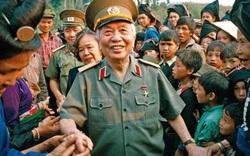 Phát sóng chương trình Trái tim Việt Nam kỷ niệm 110 năm Ngày sinh Đại tướng Võ Nguyên Giáp