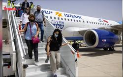 Israel tái khởi động du lịch quốc tế bằng hình thức đón khách theo nhóm