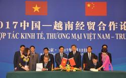 Ký kết thành lập liên doanh sản xuất, tiêu thụ nông sản Việt Nam – Trung Quốc