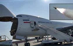 """Tình báo phương Tây """"sốt vó"""" vũ khí mật Iran đổ tới Lebanon?"""