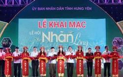 Khai mạc Lễ hội Nhãn lồng Hưng Yên 2018