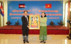 Nhiệm vụ, cơ cấu tổ chức của Ban Tôn giáo Chính phủ