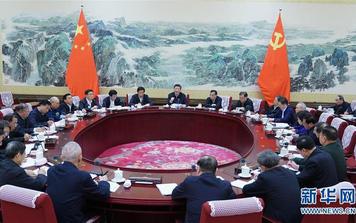 Bộ chính trị Trung Quốc xác nhận dịch Covid-19 ảnh hưởng rõ rệt đến nền kinh tế