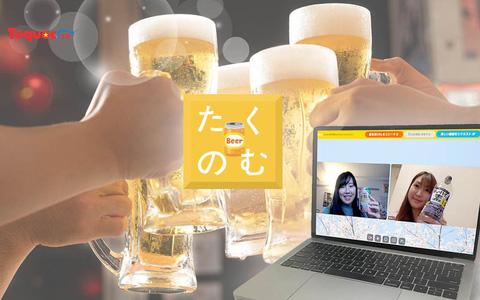 Nhật Bản: Ra mắt ứng dụng giải quyết nỗi buồn của
