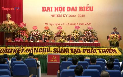 Đảng bộ Bộ VHTT&DL tổ chức thành công Đại hội Đại biểu nhiệm kỳ 2020 – 2025