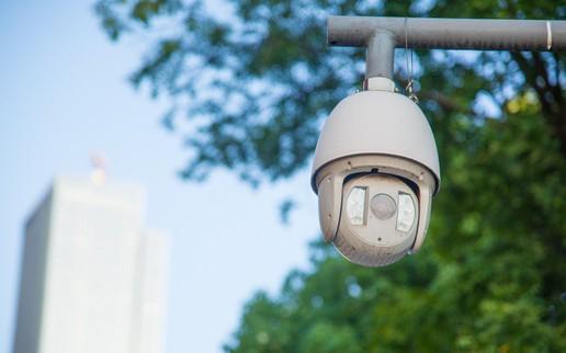 """""""Choáng váng"""" số lượng camera tại thành phố Trung Quốc bị giám sát nhiều nhất thế giới"""