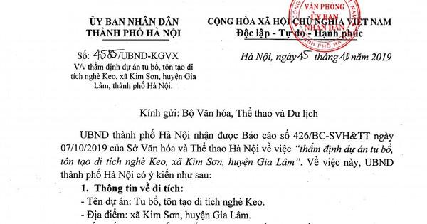 Thẩm định dự án tu bổ, tôn tạo di tích nghè Keo, xã Kim Sơn, huyện Gia Lâm, thành phố Hà Nội