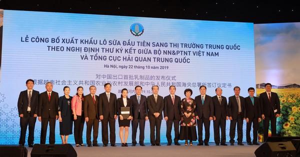 Công bố xuất khẩu lô sữa đầu tiên của Việt Nam vào thị trường Trung Quốc