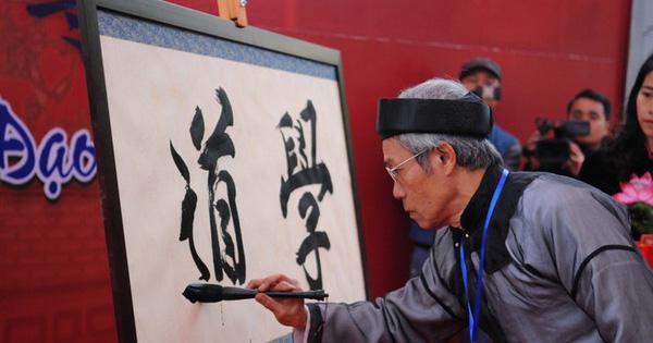 Triển lãm thư pháp ''Thăng Long-Hà Nội''