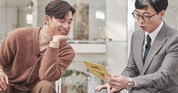 ''Yêu tinh'' Gong Yoo chính là bản sao hoàn hảo của MC quốc dân Yoo Jae Suk?