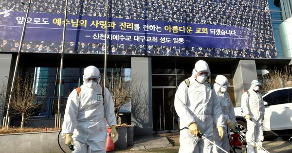 Hàn Quốc: Số ca nhiễm virus corona tăng gấp đôi chỉ sau 1 ngày, nghi ngờ trường hợp ''siêu lây nhiễm'' ở nhà thờ