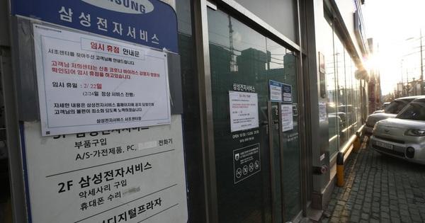 Nóng: Hàn Quốc thêm nhiều ca nhiễm COVID-19 mới, nâng tổng số người nhiễm lên 763 và 7 người tử vong
