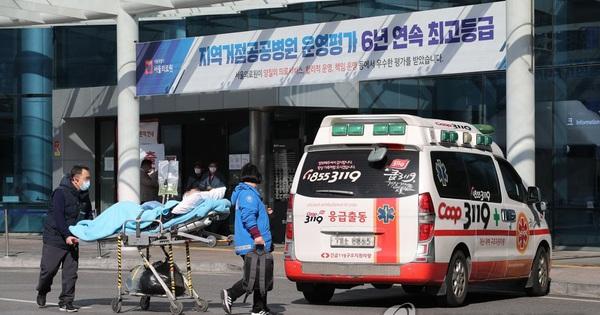 Hàn Quốc: Tình hình dịch bệnh tiếp tục ngoài kiểm soát, tổng số người nhiễm lên 2.022