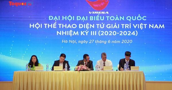 Đại hội đại biểu toàn quốc Hội thể thao điện tử giải trí Việt Nam nhiệm kỳ III (2020-2024)