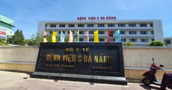 Bộ Y tế thông tin nhanh về ca nghi mắc Covid-19 tại Đà Nẵng