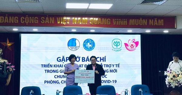 Trung ương Hội liên hiệp thanh niên Việt Nam tặng 200 nghìn khẩu trang cho TP Đà Nẵng
