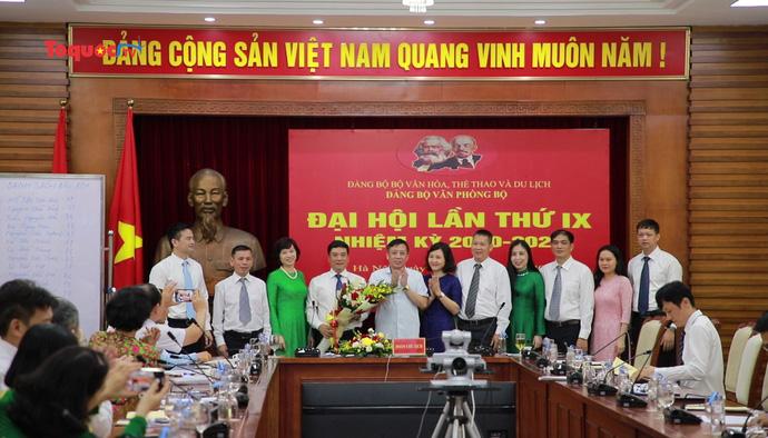 Đại hội lần thứ IX, nhiệm kỳ 2020 - 2025 Đảng bộ Văn phòng Bộ Bộ VHTT&DL