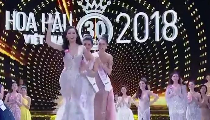 Trần Tiểu Vy - Hành trình đến ngôi vị Hoa hậu Việt Nam 2018